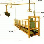 to'g'ridan-to'g'ri ishlab chiqaruvchidan ishlab chiqarilgan platforma uchun zavod savdosi yuqori sifatli elektr lift